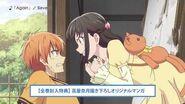 TVアニメ「フルーツバスケット 1st season」Blu-ray&DVD Vol
