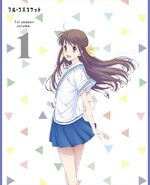 2019 Anime DVD - Vol 1