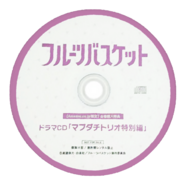 Amazon Exclusive Mabudachi Trio Special Edition CD
