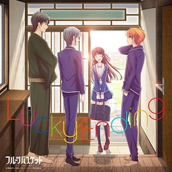 Lucky Ending CD Cover.png