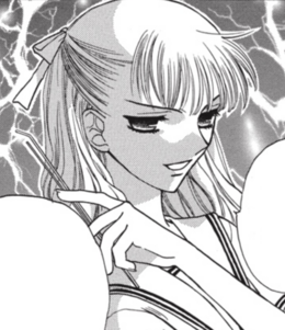 Rika Aida-Manga.png
