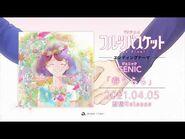 GENIC/春うらら (TVアニメ「フルーツバスケット」The Final エンディングテーマ)