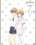 Season 2 2019 Anime DVD - Vol 6