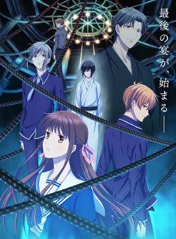 Season 3 Poster 2.jpg