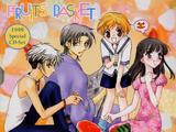 Fruits Basket Drama CDs