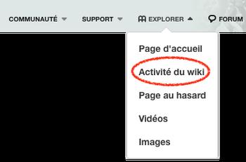 Bouton Activité du wiki.png