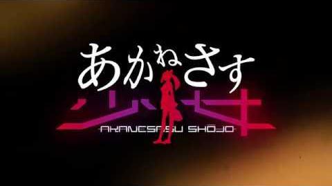 TV Anime『Akanesasu Shoujo』PV