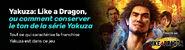 Yakuza Blog header 670x180
