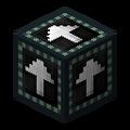 Block Ender Quarry Speed I Upgrade.png