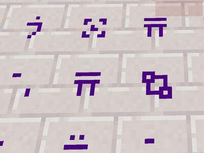 TF-VioletCastleRuneBrick.jpg