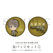 Volume 1 Aniplex Special