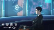 Episode 6 (Teaser 10)