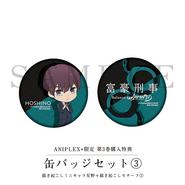 Volume 3 Aniplex Special