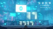 Episode 6 (Teaser 1)