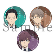 All Volumes Amazon Badges Special