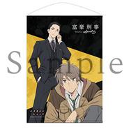 All Volumes Noitamina Tapestry Special