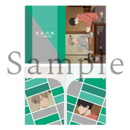 All Volumes Animate Files Special