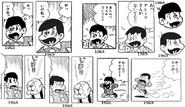 Kankichi compare2