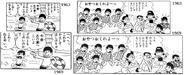 Kankichi compare1
