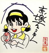 Akko autograph