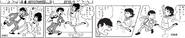 SatoandMoriyama compared