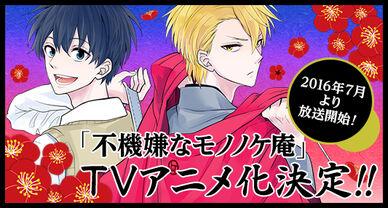 Anime header.jpg
