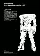 Full Metal Panic Another RAW v6 100