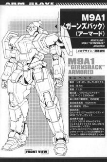 M9A1 Gernsback Armored.jpg