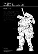 Full Metal Panic Another RAW v4 134