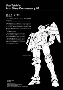 Full Metal Panic Another RAW v3 148