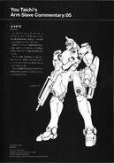 Full Metal Panic Another RAW v2 148