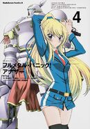 FMP Another Manga V4