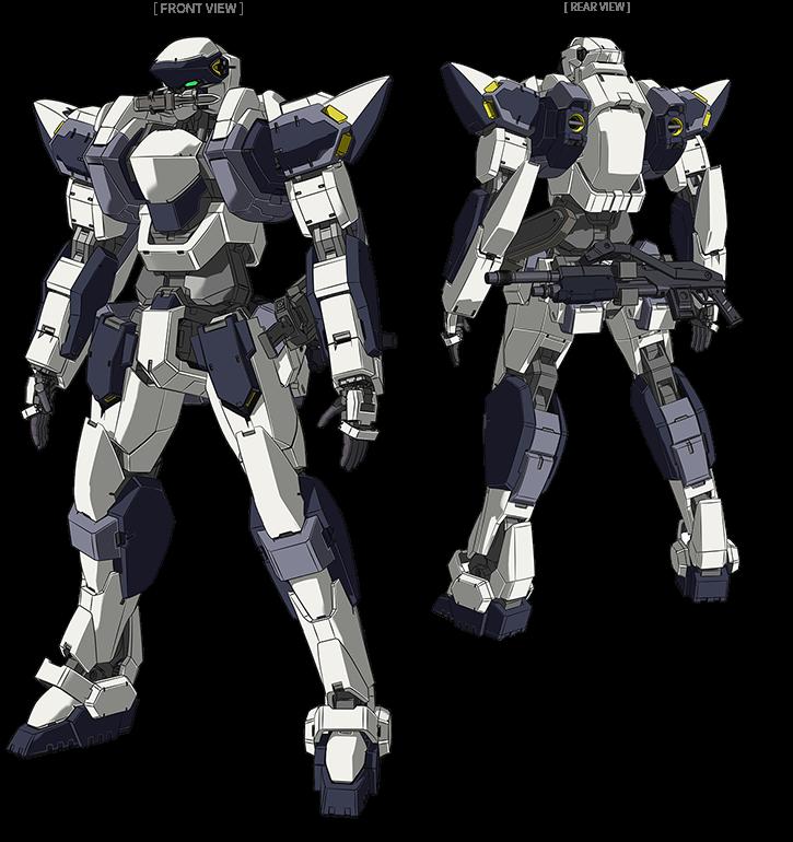 ARMSLAVE ARX-7.png
