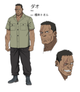 Character S4 00000227