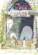 Volume 5 Volume Title Illustration English