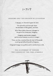 Volume 1 Oniguma Legend