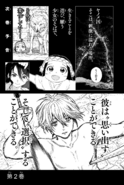 Volume 1 Extra Page