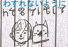 Language 4.JPG