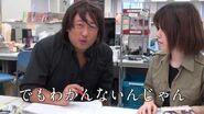Interview with Yoshitoki Oima (Part 1)