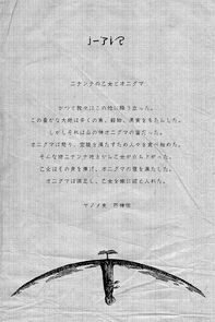 Volume 1 (Chapter Divider)