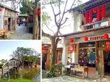 老塘湖藝術村