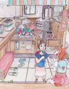 Vilous Mochi Shop