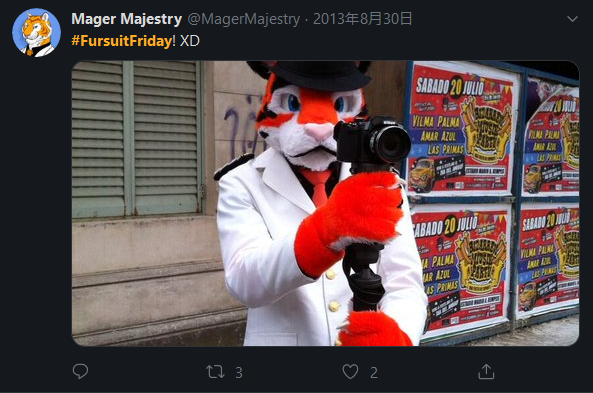 FursuitFriday Mager Majestry.png