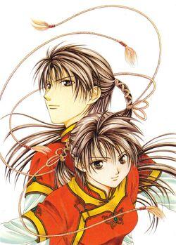 Final Uruki and Rimudo.jpg