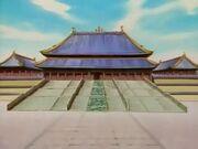 Kutou Palace.jpg