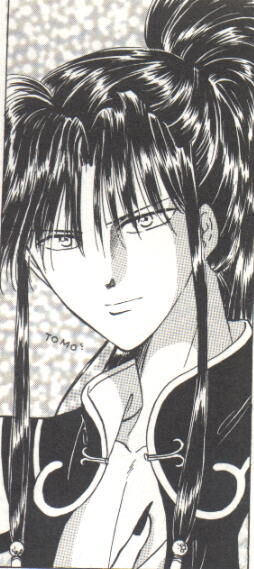 Tomo7-manga