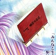 85632-fourgods book large.jpg