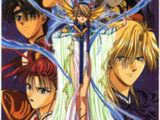 Celestial Warriors of Seiryuu