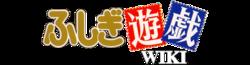 Fushigi Yuugi Wiki