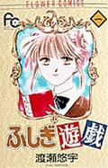 Volume1cover.png